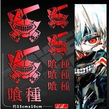12pcs/set Kids Toy Stiker  Anime Tokyo Ghoul 3D Metal Stickers For Phone Laptop Car Fridge Decal Sticker DIY Gift