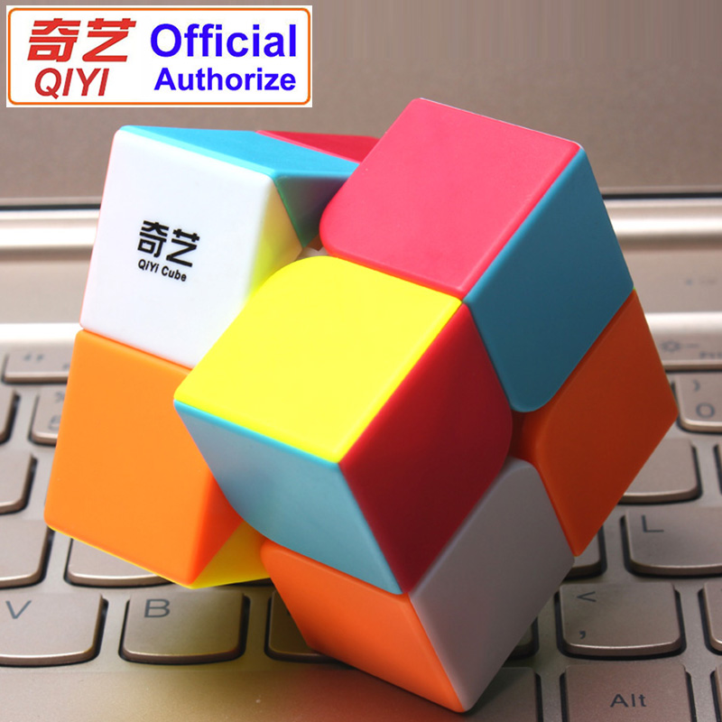 QIYI Warrant 2x2 Speed Magic Cube Stickerless 2x2x2 Cubo Magico Puzzle Educational Toys For Children Kids Gift Magic-Cube MF2SET