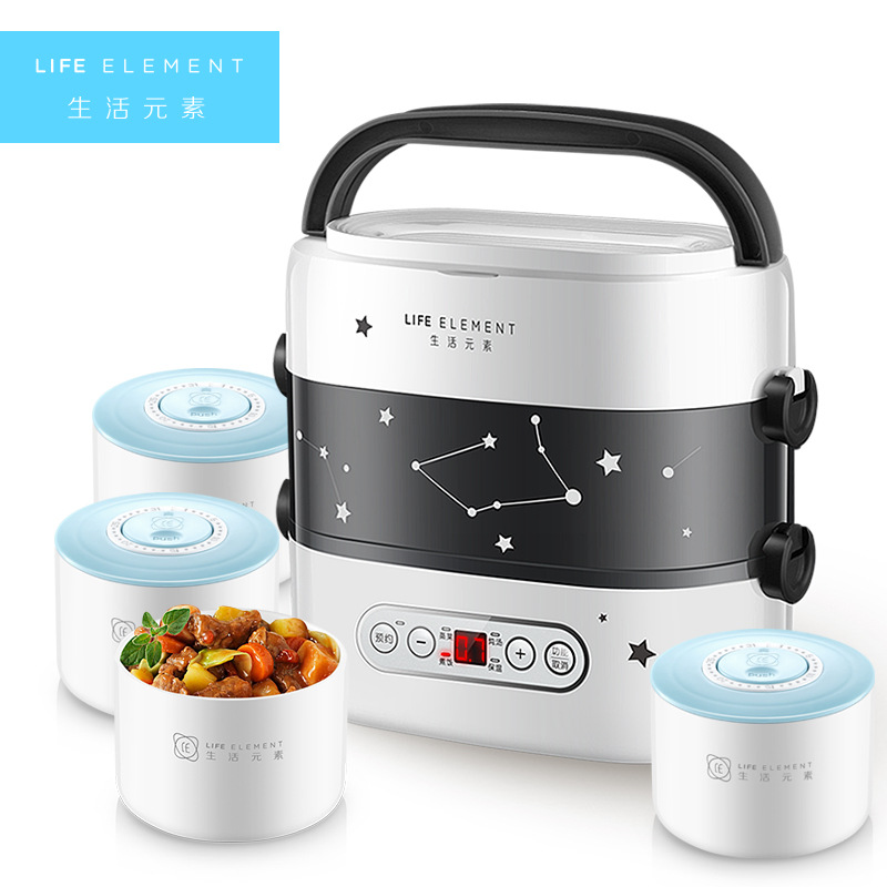 Smart Appointment Timing Electric Lunch Box Double Layer Four Ceramic Fresh Liner Cooking Hot Dishes Lunch Box Health pot raccoon electric lunch box independent double layer heat the lunch box stainless steel liner plug in hot lunch box steamer