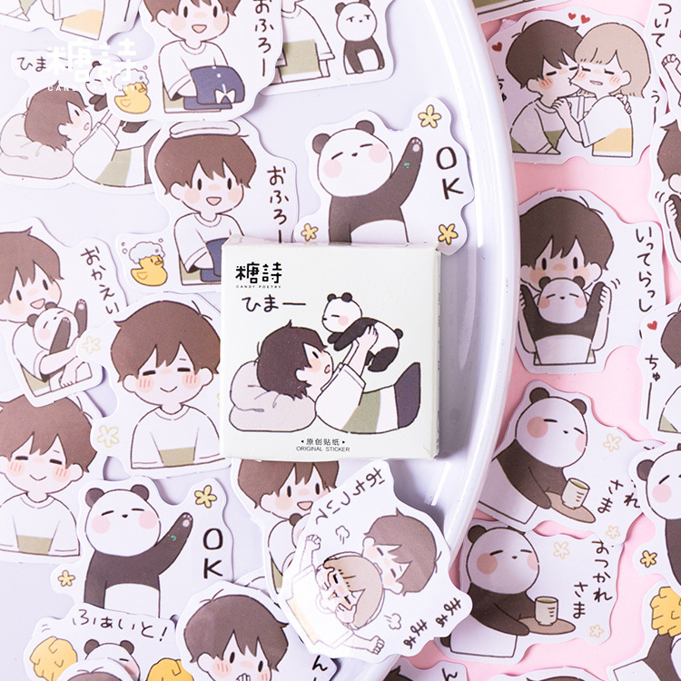 45 Pcs/pack Panda With Boy Bullet Journal Decorative Stationery Stickers Scrapbooking DIY Diary Album Stick Label