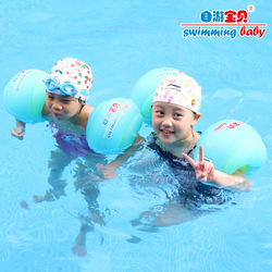 Inflatable baby swimming ring kids sleeves arm rings tube for summer swimming pool accessories swim circle.jpg 250x250