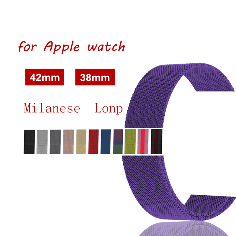 Milanese Loop for Apple Watch Band 42mm 38mm Stainless Steel correa Iwatch Strap Bracelet 3/2/1 Link Watchband wristwatch belt milanese loop watch strap men link bracelet stainless steel woven black for apple watchband 42mm 38mm iwatch free tools