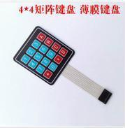 Free shipping 20 pcs lot 16 key 4 x 4 membrane switch keypad 4x4 4 4.jpg 250x250