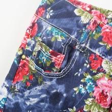 Floral Print Jeans Fashion