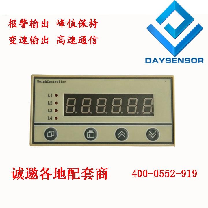 Pesage capteur pression pesage affichage contrôleur emballage quantitatif force valeur affichage instrument 4-20mA 0-5 v/10 V