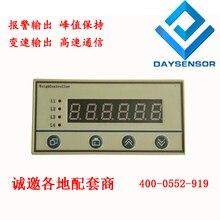 Weighing sensor pressure weighing display controller   quantitative packaging force value display instrument 4 20mA 0 5v/10V