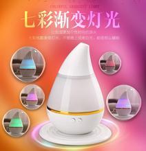 Mini Ultrasonic Humidifier USB Humidifier Car Aromatherapy Essential Oil Diffuser Atomizer Air Purifier Mist Maker Fogger