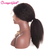 Kinky Straight Wig Lace Front Human Hair Wigs For Black Women Malaysian Hair Pre Plucked Remy Full Frontal Lace Wig Oxeye girl