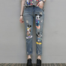 9d94b03634b 5Xl Plus Size Ripped Boyfriend Jeans For Women Mickey Mouse Jeans Woman  Loose Distressed Boyfriend Jeans Harem Denim Pants Femme-in Jeans from  Women s ...