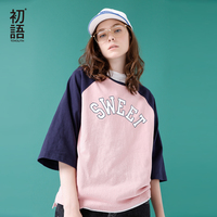 Toyouth Women T Shirts Loose O Neck Tops Printing Letters Cotton Three Quarter Sleeves Summer T