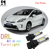 Shinman led WY21W 7440 T20 DRL Daytime Running Light& Front Turn Signals car led light fit for toyota prius Noah turn signal