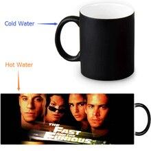 The Fast and the Furious magia tazas taza de café frío caliente calor revelan taza fría caliente calor cambio de color taza mágica taza de té tazas