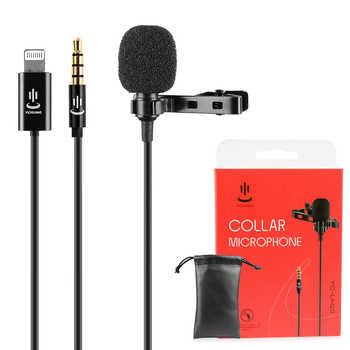 Mini microfone portátil condensador, microfone lavalier com clipe de lapela, microfone com fio para iphone x 8, YC-LM10 ii 7 canon