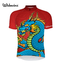 NEW Chinese Dragon Black SHORT SLEEVE CYCLING JERSEY TIGHT RACE SHORT cycling wear Ropa Ciclismo shirt best quality 5306