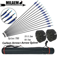 12pcs 32inch Archery Carbon Arrow With Quiver Splitter Spine 700 OD7mm ID5.2mm 80Gr Point Tips Shooting Accessories