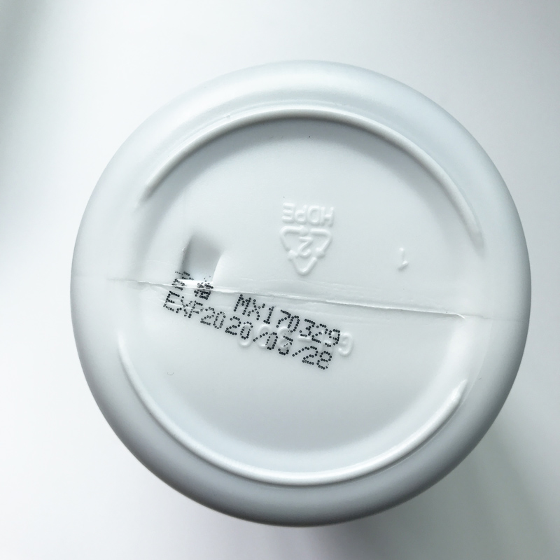 300ml Soft Laser Carbon Cream gel för nd yag laser hudföryngring - Sjukvård - Foto 5