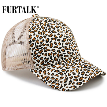 FURTALK  Leopard Ponytail Baseball Cap Women Messy Bun Baseball Hat Cotton Mesh Snapback Dad Hat 2