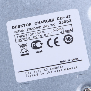Image 3 - YIDATON Charger Desktop Charger for Yaesu VX 8R VX 8E VX 8DR VX 8DE VX 8GR FT 1DR Radio For Battery SBR 14LI FNB101LI FNB102LI