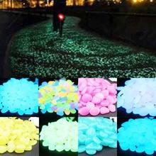 Садовые камни для дорожек, патио светится в темноте, светящиеся камни, садовая дорожка, светящиеся камни, садовый декор, газон, 10 шт./партия, камни