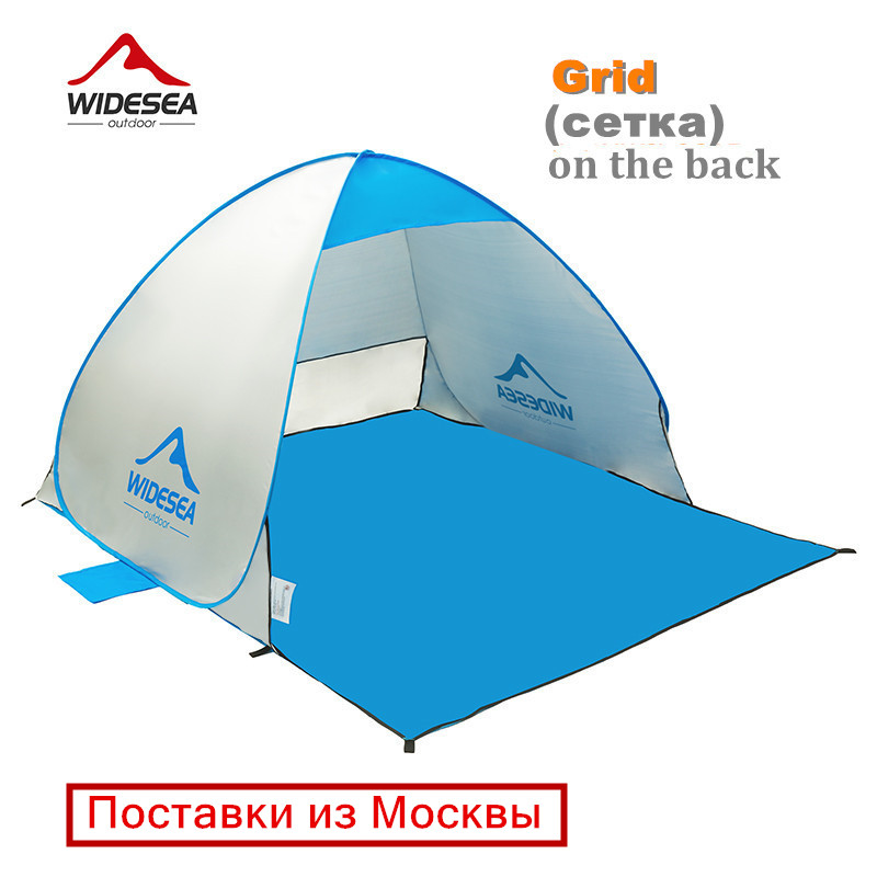 2017 new beach tent pop up open 1 2person quick automatic open 90 UV protective sunshelter