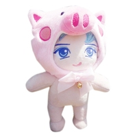 KPOP EXO Chanyeol Soft Plush Toy Stuffed Doll 20cm/8 Cute Handmade Gift Collection (Clothes Not Included)