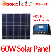 DOKIO Brand 60W 18 Volt Solar Panel China 10A 12 24 Volt Controller 60 Watt Solar