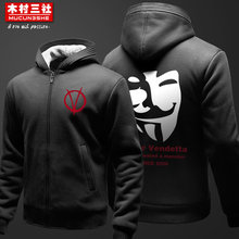 thicken hoodie V VENDETTA Sweatshirts men Sleeve hoodie V for Vendetta Sweatshirts free shipping