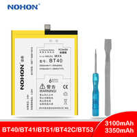 Original NOHON For Meizu MX4 Pro MX5 MX6 Pro 6 M2 Note Battery BT40 BT41 BT51 BT42C BT53 M575M M575U Real High Capacity Bateria