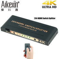 Aikexin 4K HDMI Splitter 2x4 with IR Remote 2 IN 4 OUT HDMI Switch Splitter Support Ultra HD 4K Full HD 1080P HDMI1.4 Switch