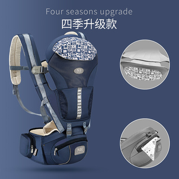 Newborn back baby belt cross-arm multi-purpose front and rear waist stool hug baby artifact five-in-one strap