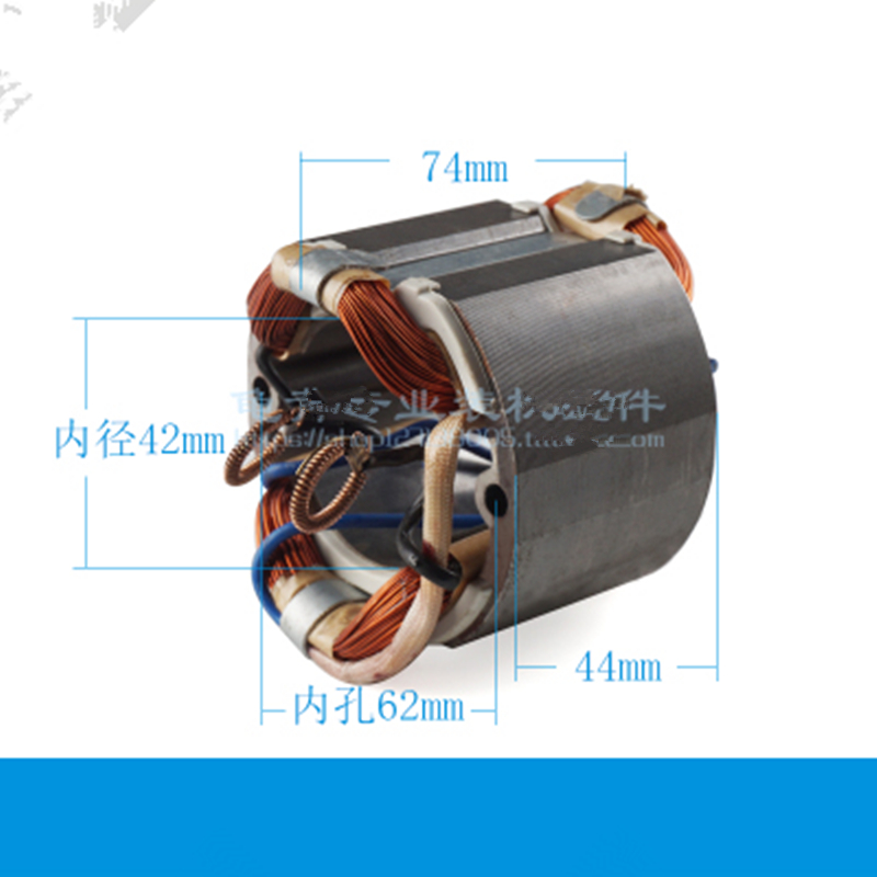 AC220-240V Stator Field Replace  For HITACHI 26  DH26