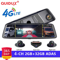 QUIDUX 2019 Car DVR Camera ADAS 4 Channel Video Recorder Mirror 4G 10 Media Rearview Mirror 8 Core Android Dash Cam FHD 1080P