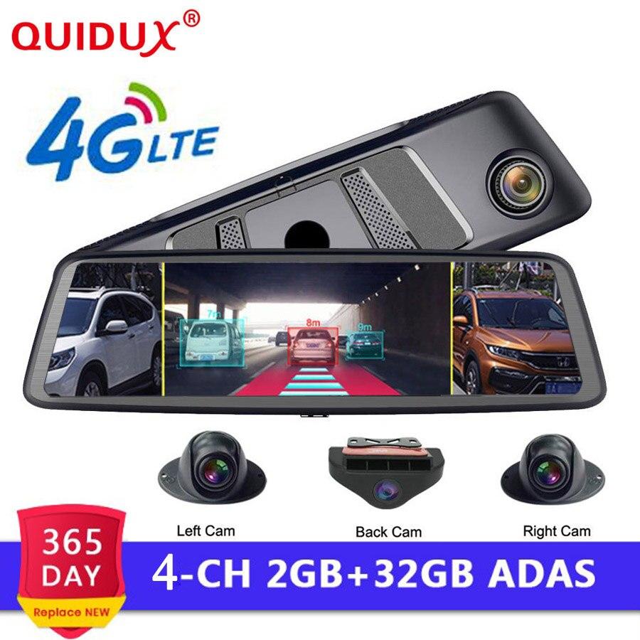 QUIDUX 2019 voiture DVR caméra ADAS 4 canaux enregistreur vidéo miroir 4G 10 médias rétroviseur 8 Core Android Dash Cam FHD 1080 P