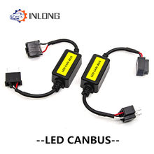 INLONG Error Free Canbus Decoder For LED Headlight for Car SUV Led Car Bulb Fog Lamps Can-Bus H4 H7 H8 H11 H13 9005/HB3 9006/HB4(China)