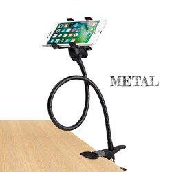 Metal forte preguiçoso titular braço longo cama flexível preguiçoso suporte de mesa suporte do telefone para o iphone desktop montar suporte do telefone celular