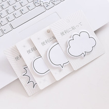 Creative Dialog Box Sticky pad Japanese Cartoon Notes Sticker N Times Small Book Office Learning Stationery