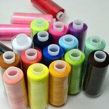 25 шт вышивальная нитка из полиэстера набор с катушками Красочные для шитья квилтинга аксессуары