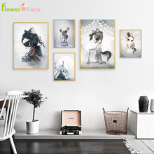 Boy Baby Room Decor Nordic Poster Wall Art Canvas Painting Posters Cartoon Kids Wall Pictures For Living Room Prints Unframed цена