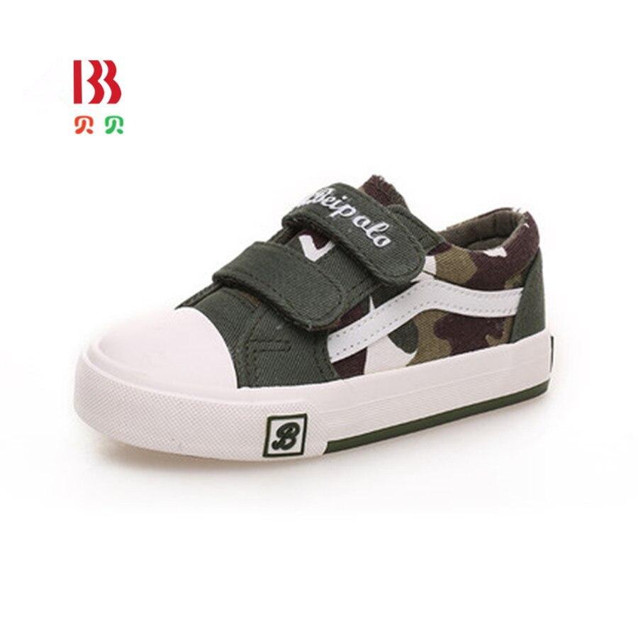 Child Shoe Store