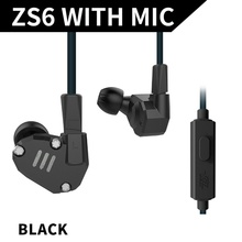 KZ ZS6 Earphone Eight-cell Ring Iron Aluminum Alloy Earphones 3 Colors High Fidelity In Ear Earphone Free Ship