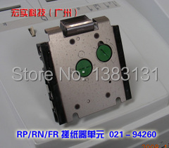 ORIGINAL Duplicator  UNIT/STRIPPER fit for RISO RN RP FR 021-94260 FREE SHIPPING new duplicator drum body fr b4 fit for riso fr2950 017 92120 004 free shipping