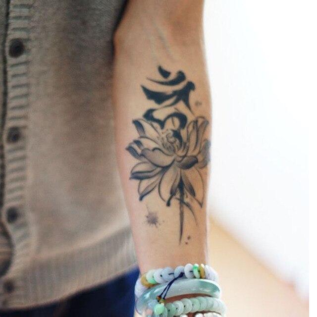 tatouage fleur de lotus pour homme. Black Bedroom Furniture Sets. Home Design Ideas