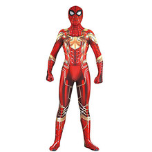 2019 new modelsSteel vers ion of Spider-Man Cosplay twin tights cosplay Men and women Child customization  Tights Postin