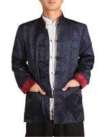 Shanghai Geschichte Langarm tang-anzug Chinesische Traditionelle Rote/BlueTwo einseitige abnutzung stehkragen reversible hemd 0937-5