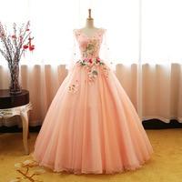 Bridal Lace Applique Formal Party Gown Vestidos De 15 Anos Cut out Back Sexy Quinceanera Dress Performance Host Dress