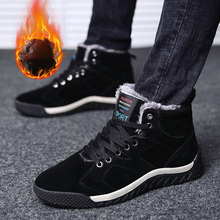 Winter Cotton Shoes Man Ankle Boots Winter Warm Shoes Solid fashion Casual Outdoor Snow Boots bota masculina UBA207