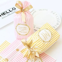 new 23.5*15cm 50pcs cute yellow pink stripe design bag Cookie Snacks Chocolate Gift party Decoration Plastic Packaging Bags