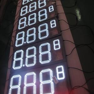 "Image 4 - 10 ""לבן צבע Digita מספרי תצוגת מודול LED סימנים 7 קטע של מודולים, 7 מגזר LED גז מחיר מודול"