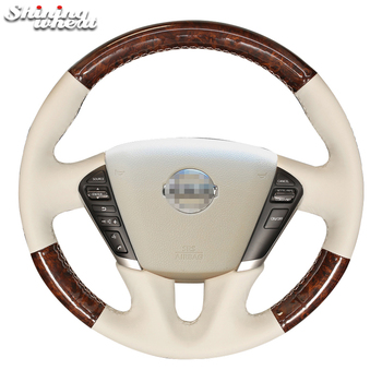 Shining wheat Beige Leather PU Carbon Fiber Car Steering Wheel Cover for Nissan Teana 2008-2012 Murano 2009-2014
