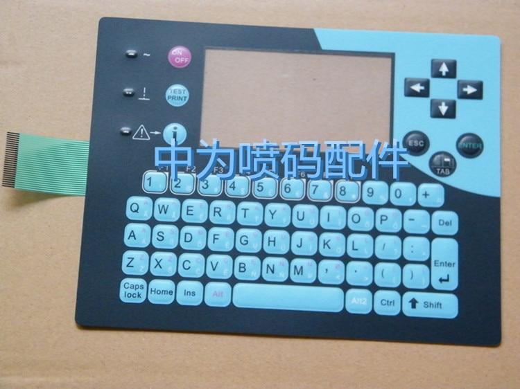 Imaje ENM 28240 keyboard Imaje 9020 inkjet keyboard display for Imaje 9020 inkjet printer
